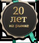 Гофрокартон в Беларуси в компани ЮРИТА